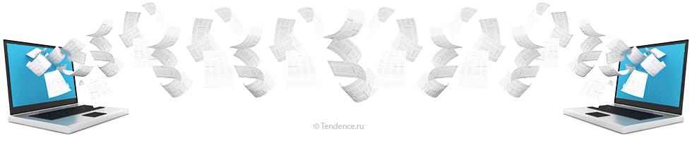 настройка почты яндекс для фирмы